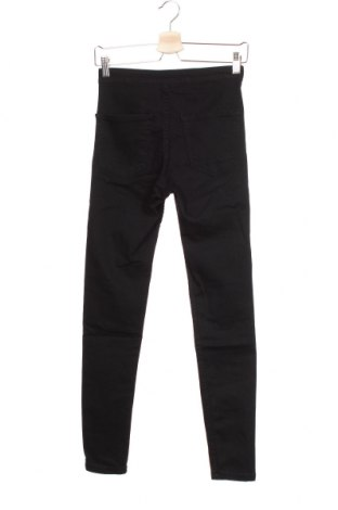 Дамски панталон Bershka, Размер S, Цвят Черен, 73% памук, 25% полиестер, 2% еластан, Цена 12,17лв.