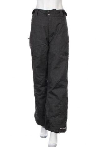 Дамски панталон за зимни спортове Columbia, Размер S, Цвят Сив, Полиестер, Цена 22,16лв.