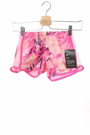 Παιδικό κοντό παντελόνι Nike, Μέγεθος 5-6y/ 116-122 εκ., Χρώμα Πολύχρωμο, Πολυεστέρας, Τιμή 18,95€