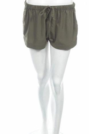 Дамски къс панталон Active
