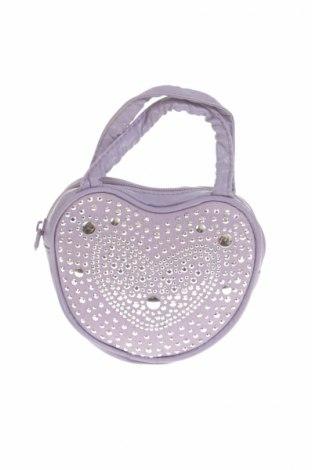 91b74ce5e0 Παιδική τσάντα H M - σε συμφέρουσα τιμή στο Remix -  7289028