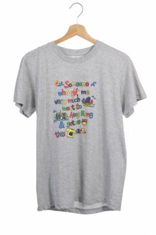 Tricou de copii