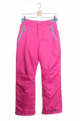 Детски панталон за зимни спортове Y.f.k