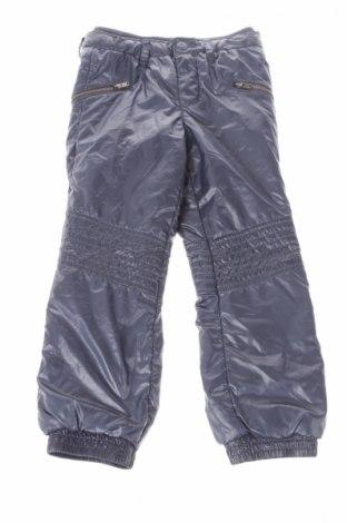 Детски спортен панталон Gap