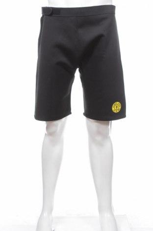 Pantaloni scurți de bărbați Gold's Gym