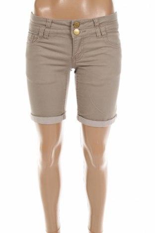 Дамски къс панталон Blind Date