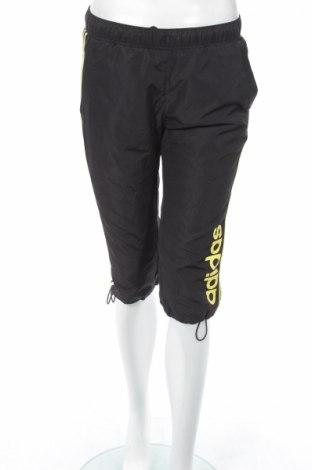 Damskie spodnie sportowe Adidas