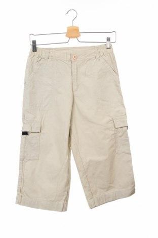Детски панталон Etirel