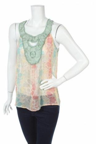 Γυναικείο αμάνικο μπλουζάκι American Rag, Μέγεθος XS, Χρώμα Πολύχρωμο, Τιμή 5,16€
