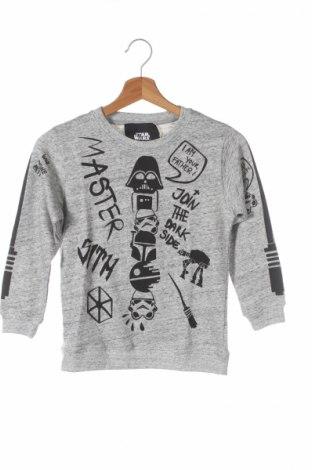 Παιδική μπλούζα Svnty