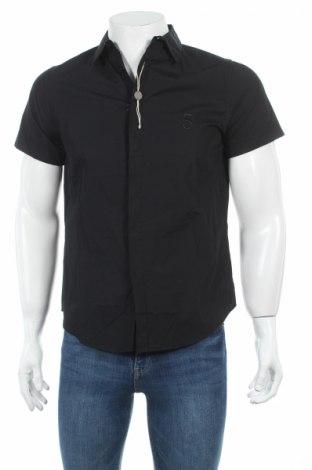 Мъжка риза 5 Preview
