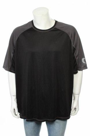 Pánske tričko  Basic Editions