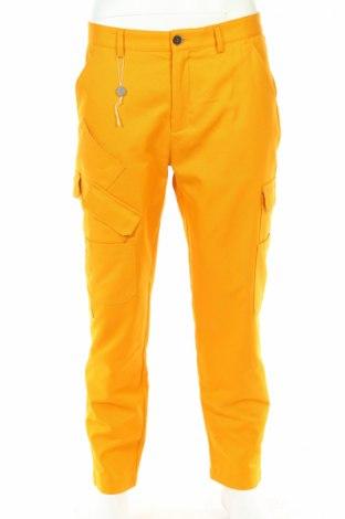 Мъжки панталон MSGM