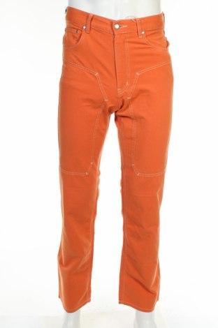 Мъжки панталон Marina Yachting