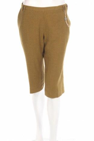 Γυναικείο παντελόνι Aspesi