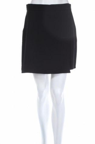 Пола - панталон Just Cavalli