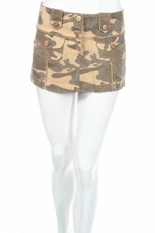 Φούστα Caramella, Μέγεθος S, Χρώμα Πολύχρωμο, Τιμή 5,31€
