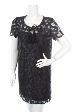 Φόρεμα Atos Lombardini