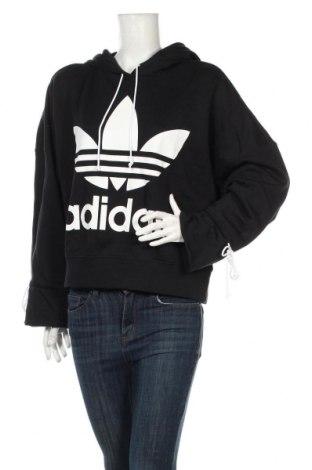 Γυναικείο φούτερ Adidas, Μέγεθος S, Χρώμα Μαύρο, Βαμβάκι, Τιμή 38,21€