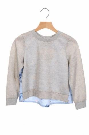 Детска блуза, Размер 6-7y/ 122-128 см, Цвят Многоцветен, Полиестер, памук, метални нишки, Цена 15,66лв.