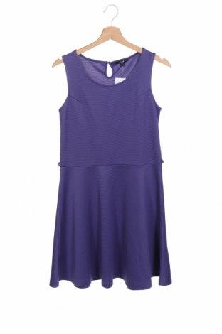 Детска рокля Kiabi, Размер 15-18y/ 170-176 см, Цвят Лилав, Цена 4,10лв.