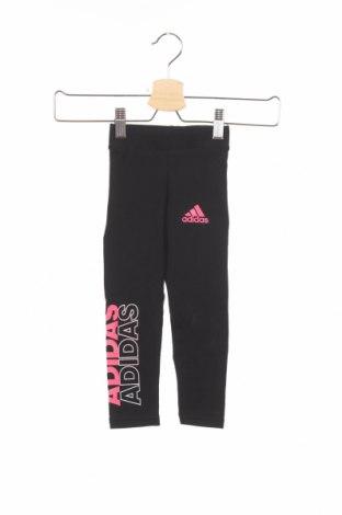 Colanți sportivi pentru copii Adidas, Mărime 18-24m/ 86-98 cm, Culoare Negru, 93% bumbac, 7% elastan, Preț 92,84 Lei