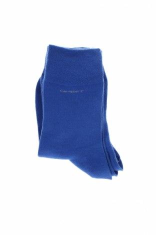 Set Camano, Mărime S, Culoare Albastru, Preț 29,60 Lei