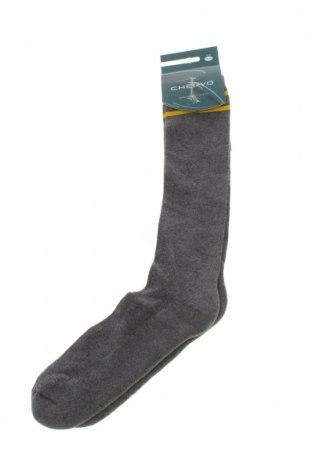 Ciorapi Chervo, Mărime L, Culoare Gri, 73% bumbac, 24% poliamidă, 3% elastan, Preț 219,57 Lei
