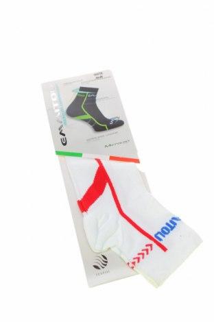 Ponožky Emmitou, Velikost L, Barva Bílá, 65% jiné materiály, 32% polyamide, 3% elastan, Cena  195,00Kč