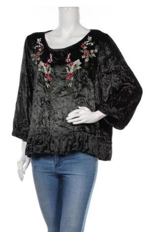 Дамска блуза Violeta by Mango, Размер L, Цвят Зелен, Цена 13,75лв.