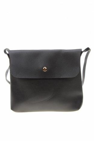 Дамска чанта Rubi, Цвят Черен, Еко кожа, Цена 31,92лв.