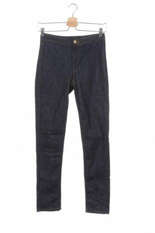 Дамски дънки Bruuns Bazaar, Размер S, Цвят Син, 98% памук, 2% еластан, Цена 18,20лв.