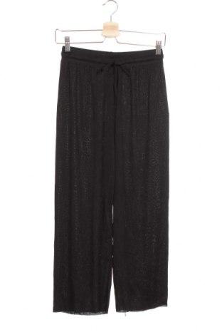 Дамски панталон, Размер XS, Цвят Черен, Цена 3,00лв.