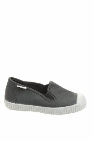 Детски обувки Little Celebs, Размер 25, Цвят Сив, Текстил, Цена 18,62лв.