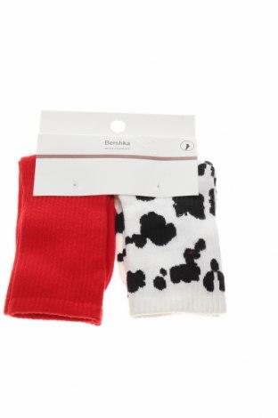 Komplet  Bershka, Velikost M, Barva Červená, 51% polyamide, 46% bavlna, 3% elastan, Cena  106,00Kč