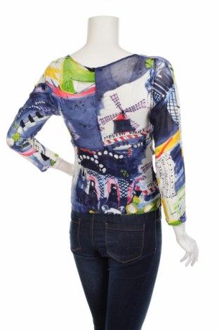 Γυναικείο πουκάμισο Mariella Burani