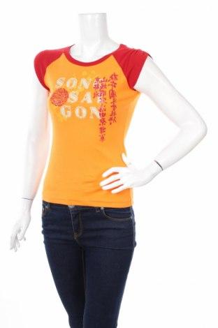Дамска тениска Capsize