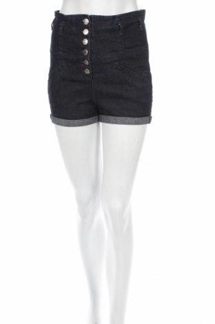 Дамски къс панталон Just Female
