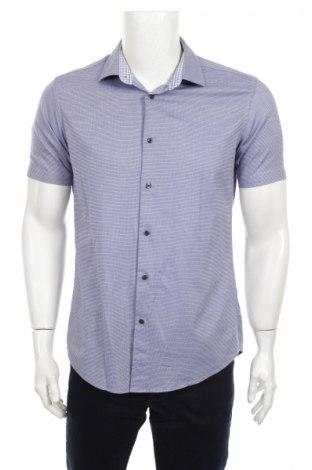 Мъжка риза Charles Vogele