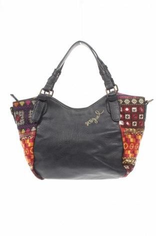 Γυναικεία τσάντα Desigual