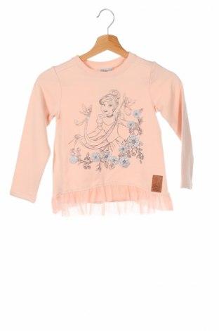 Παιδική μπλούζα Wheat