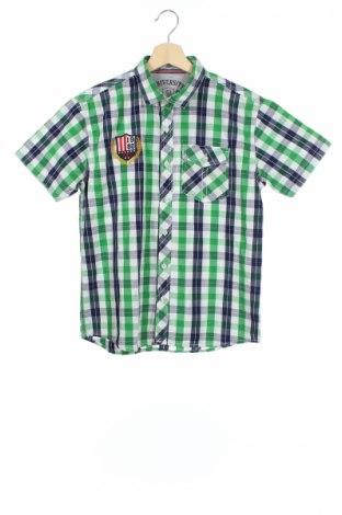 Παιδικό πουκάμισο University