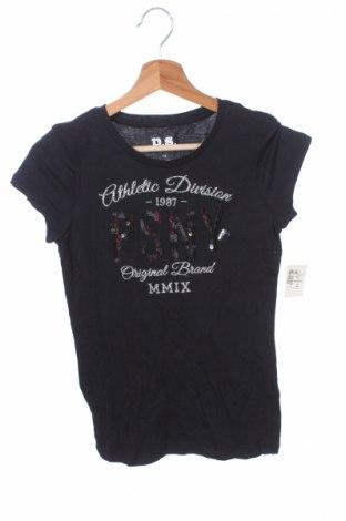 Παιδικό μπλουζάκι Aeropostale