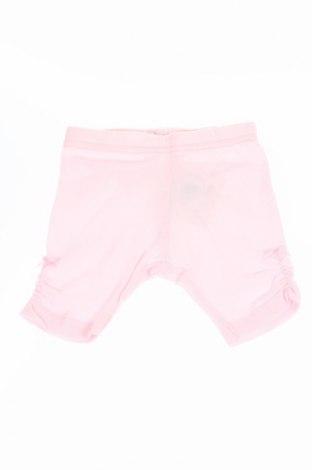 Детски къс панталон