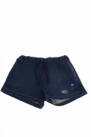 Детски къс панталон Au jour le jour