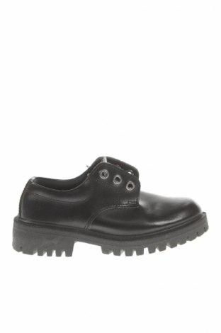 Детски обувки Grosby
