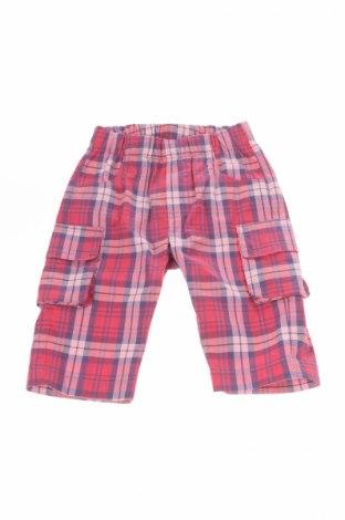 Pantaloni de copii Juppala