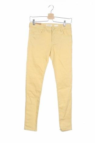 Detské nohavice  Reserved