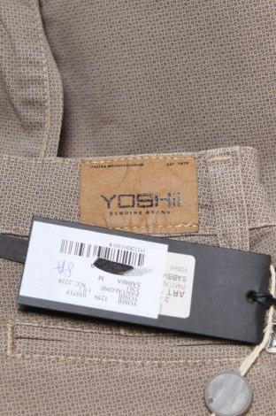 Детски панталон Yoshii