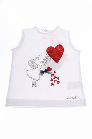 Μπλουζάκι αμάνικο παιδικό U+É